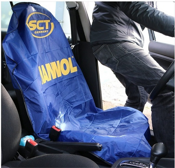 SCT-MN 1063 Car Seat Cover -покривало за седалка